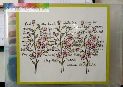 Christian Gift Idea
