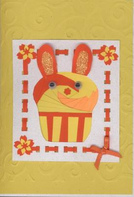 Easter Bunny Iris Fold Card