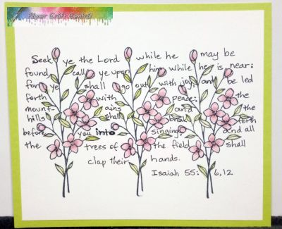 Scripture gift card